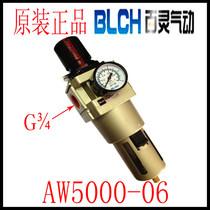 气源处理【BLCH百灵】空气调压过滤器AW5000-06(SMC型)6分口径 价格:99.00