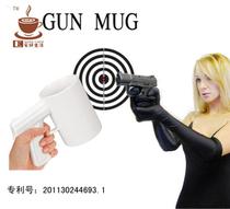 壹秀陶瓷手枪杯马克杯咖啡杯情侣对杯子星巴克水杯办公室创意杯子 价格:28.00