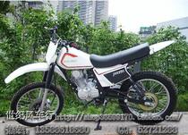 迷你摩托车 重庆嘉陵150CC发动机白菜大越野 可以上牌  可换宗申 价格:3800.00