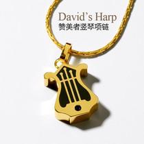 香港LTG圣经文化 赞美者(David