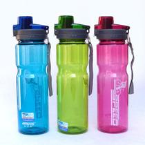 哈尔斯健康PC水杯HPC-28-3太空杯/儿童 学生水杯/运动塑料杯特价 价格:23.00