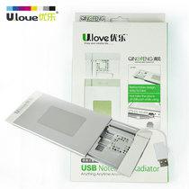 限时折扣 Ulove 苹果笔记本散热器macbook/macbook air/Mac pro 价格:180.00