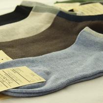 10双包邮叁宅无印收腰精梳棉良品春夏薄款全棉男袜子船袜短袜潮袜 价格:3.80