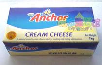 安佳奶油乳酪 奶油奶酪 奶油芝士(ANCHOR CREAM CHEESE)250克分装 价格:18.00