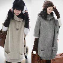 浩晶2013冬季新款女装秋装新款 韩版宽松复古高领女式毛衣外套083 价格:38.00
