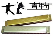 青年节礼物--东方之最28孔C调   真琴的投入,让TA快乐的成长 价格:289.00