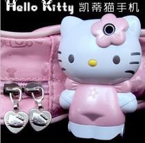 Mickey C168/C268 米奇卡通翻盖手机 可爱米妮手机 儿童手机 价格:315.00
