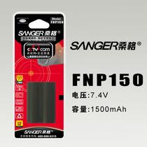 富士 FinePix S8Pro数码照相机电池 原装桑格富士NP-150电池 价格:95.00
