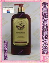 正品包邮恒丰 法国香格里拉香薰滋润柔顺洗发露 洗发水 洗发乳 价格:32.67
