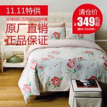 厂家秒杀正品澳西奴 菊花台  纯棉缎纹活性印花床上用品四件套 价格:384.45