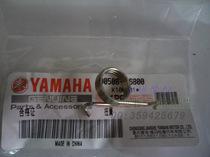 雅马哈摩托车踏板车 天戟125 天剑 原厂 离合器回位弹簧总成 价格:3.00