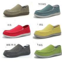 CROSS  卡洛驰卡骆驰圣克鲁兹帆布鞋男女鞋深口浅口套脚休闲鞋 价格:15.00