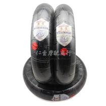 台湾 霸道 10寸轮胎 热熔胎 350-10 轮胎 车胎 真空胎 福喜 迅鹰 价格:180.00