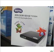 【包邮】明基 TW500A 外置DVD刻录机 USB光驱 2M缓存 价格:206.00