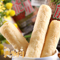 台湾进口零食品特产小吃 北田能量99棒蛋黄夹心180g进口膨化食品 价格:9.50