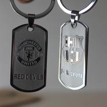 AC国际米兰皇马巴萨曼联切尔西阿森纳利物浦 不锈钢雕刻钥匙扣 价格:6.00