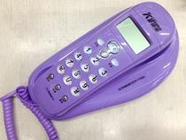 金顺来1043来电显示小分机小挂机来电铃声音量可调大小 价格:35.00