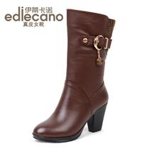 特价2013秋冬季女靴牛筋底正品 真皮中筒靴超高跟 马丁靴粗跟靴子 价格:198.82