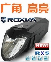 德规认证高亮强光 55LUX 大广角自行车灯前灯 ROXIM RX5 秒杀猫眼 价格:480.00