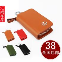 凌志雷克萨斯IS320/ES240/GS/LS/RX270/LX汽车用钥匙包 套扣 包邮 价格:38.00
