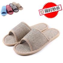 简约情侣亚麻家居拖鞋 经典款春季地板鞋日式室内鞋 价格:12.50