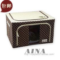 正品万波龙收纳箱 储藏盒整理箱钢支架百纳箱整理袋包邮中通 价格:36.00