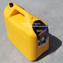 包邮美国Wedco (沃德)备用油箱 防静电 防爆 塑料备用柴油桶20L 价格:380.00