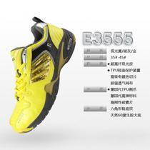 2012新品 特价 EAGLE 鹰牌 E3555 羽毛球鞋 运动鞋 男女通用鞋 价格:248.00