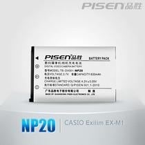 品胜 卡西欧相机电池NP20 EX-M1数码相机配件 摄像机充电电池正品 价格:30.00