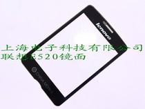 联想I300 I320 E520 I520 I325 S520 S500外屏镜片镜面 价格:0.45