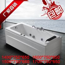 包邮 1.4 1.5 1.6 1.7 亚克力 单人 冲浪 按摩 浴缸 恒温SD039 价格:1688.00