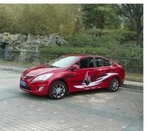 现代瑞纳车贴 火焰元素全车贴纸装饰I30悦动专用贴花 瑞纳整车拉 价格:50.00