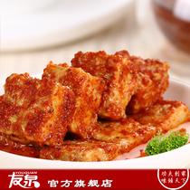 友泉 江西特产 300g茶油香辣腐乳4瓶 豆腐乳农家自制霉豆腐 价格:32.70