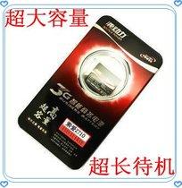 源动力LG KG70手机电池LG KG70电池LG KG70电板LGKG70电池1450MAH 价格:22.00