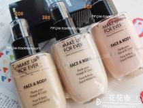 香港代购Make up for ever/MUF浮生若梦双用水粉霜/粉底液36 38 价格:358.00