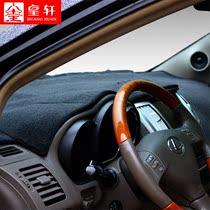 皇轩汽车老雷克萨斯RX 仪表台防晒避光隔热垫改装内饰专车专用品 价格:368.00