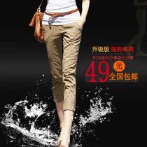 2014夏新款韩版时尚休闲短裤女宽松大码九分裤显瘦小脚七分裤女 价格:49.00