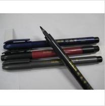 《慧兴开心办公》文具斑马牌秀丽笔极细软笔 斑马秀丽笔软笔 价格:5.00