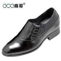 高哥内增高男鞋 男士增高皮鞋内增高皮鞋高哥增高鞋男秋冬正装6.5 价格:428.00