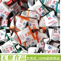 特价粗粮饼干 糖尿病食品专卖 美京无糖饼干500g什锦装 价格:12.00