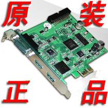 冲钻冲钻促销影音工场HD-S100 HDMI高清采集卡非编卡正品行货 价格:1600.00