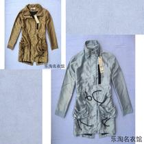 正品 班尼路EBASE 女装风衣 欧美时尚 宽松长款风衣 薄款外套 价格:99.00