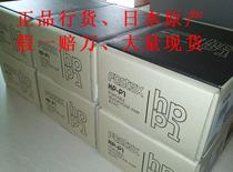 假一赔万Fostex HP-P1  iPhone/iPod便携解码器HPP1耳放 日本原产 价格:4299.00