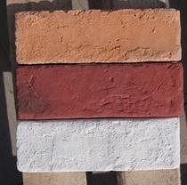 艺和园文化石仿古砖样品 价格:15.00