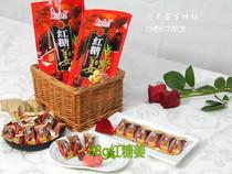 新品 锦大 88g姜汁红糖 精选红糖 新鲜嫩姜 益气补血 美容养颜 价格:4.50