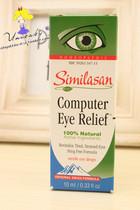 美国眼科推荐-瑞士Similasan顺势疗法天然健康舒缓滴眼露 电脑型 价格:78.00