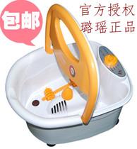 包邮正品璐瑶LY-201A 足浴盆 提篮足浴器 洗脚盆 按摩器 泡脚盆 价格:170.00