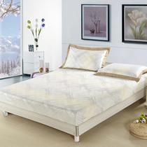 派爱家纺 竹纤维床单 笠凉席子三件套 绿色 包邮 可定做Q7 价格:168.00