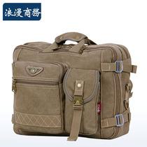 AERLIS 时尚户外休闲帆布包双肩电脑包多功能单肩包斜跨包手提包 价格:111.00