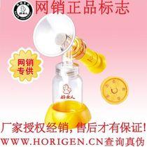 好女人可调手动吸奶器2103S 厂家授权经销好女人吸奶器包邮送赠品 价格:102.40